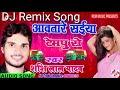 Aaw Tare Saiya shakhi Tempu Se (  DJ Remix Song  )