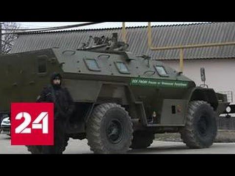 Банда уничтоженная в Чечне была тесно связана с ИГИЛ - DomaVideo.Ru