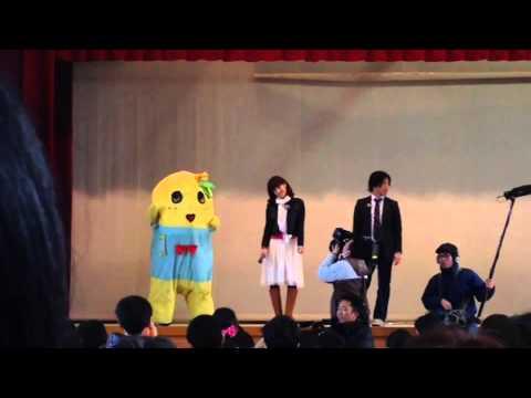 Komuro Elementary School