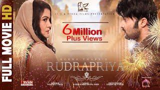 Video RUDRAPRIYA || New Nepali Movie-2017 | Rekha Thapa/Aryan Sigdel/Rajan Ishan MP3, 3GP, MP4, WEBM, AVI, FLV Juni 2018