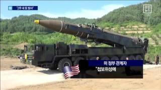 """대화 제의엔 대꾸도 않는 북한은 지금 ICBM을 다시 쏠, 그것도 2주 내에 쏠 가능성이 있다고 미국 정부가 분석했습니다.  김철웅 기자입니다. [리포트]북한이 화성-14형 미사일 발사 성공을 자축하며 공개한 사진들입니다. 김정은이 현장을 찾아다니며 미사일 개발 과정을 직접 챙기는 모습이 담겼습니다.  김일성과 김정일이 미사일 개발 현장을 찾았던 사진들도 공개됐습니다.  [조선중앙TV (지난 13일)] """"적들의 가중되는 핵위협을 완전히 제압할 수 있는 전략적 공격수단을 최상의 수준에서 더 많이, 더 빨리 개발 완수하는데…""""  미국은 북한이 조만간 미사일 추가 도발에 나설 수 있다고 전망했습니다. CNN 방송은 북한이 2주 이내에 미사일을 발사하기 위해 준비하는 정황이 위성에 포착됐다고 보도했습니다. 미 정부 고위 관계자는 방송 인터뷰에서 미사일 부품과 통제시설 등에서 새로운 움직임이 감지됐다고 밝혔습니다. [신종우 / 한국국방안보포럼 연구위원] """"이동식 발사대가 움직임이 탐지됐다든지, 발사 준비 전 신호가 잡히든지… 여러가지 종합적인 분석을 가지고…""""  북한이 미국과의 대화를 위해 도발 카드를 만지작거리고 있다는 분석이 나옵니다.  채널A 뉴스 김철웅입니다.  김철웅 기자 woong@donga.com 영상편집 : 박형기"""