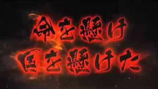 Nonton Sengoku Basara Movie  The Last Party Trailer Film Subtitle Indonesia Streaming Movie Download