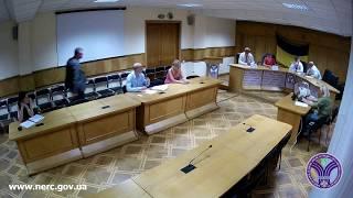 Відкрите засідання НКРЕКП 13-07-2017 (ч.2)