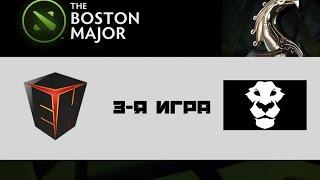 EHOME vs Ad Finem #3 (bo3) LB | Boston Major, 05.12.16