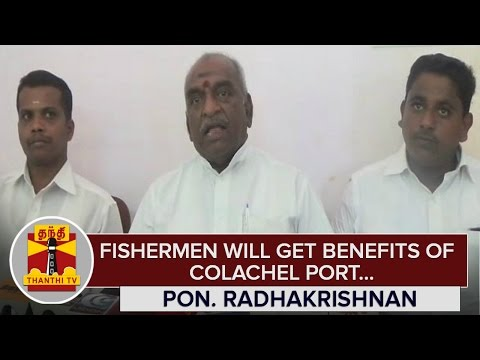 Fishermen-will-get-Benefits-of-Colachel-Port--Pon-Radhakrishnan--Thanthi-TV
