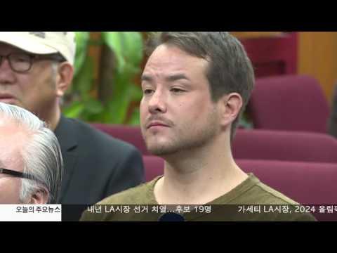 애국지사 부부, 유해봉환 11.14.16 KBS America News