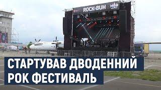 У Хмельницькому стартував дводенний рок фестиваль
