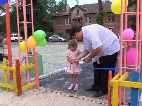Открытие детской площадки на ул. Лаштобы