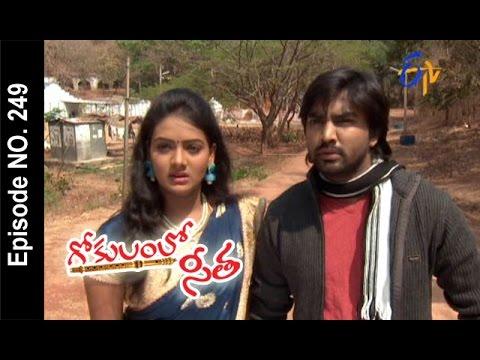Gokulamlo-Seeta--19th-March-2016-గోకులంలో-సీత-–-Full-Episode-No-249