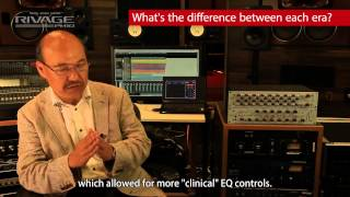 Yamaha RIVAGE PM10: How EQ has Evolved