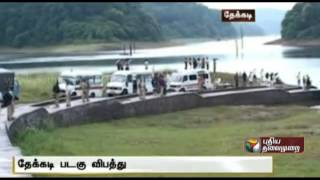 Boat accident in Thekkady