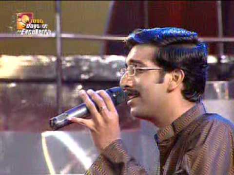 Video Ratheesh...Oru dalam mathram....Superstar global download in MP3, 3GP, MP4, WEBM, AVI, FLV January 2017
