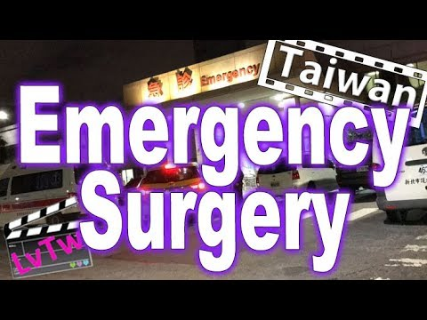 Emergency Surgery In Taiwan