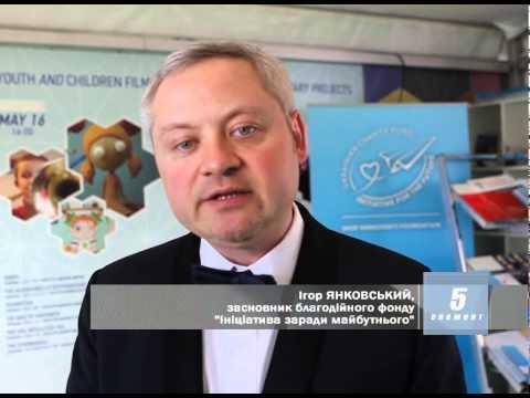 «Молодість» разом з фондом Янковського презентували молоде покоління режисерів України в Каннах
