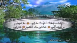 ما تيسر من الحزب 54 للمقرئ محمد الطيب حمدان HD