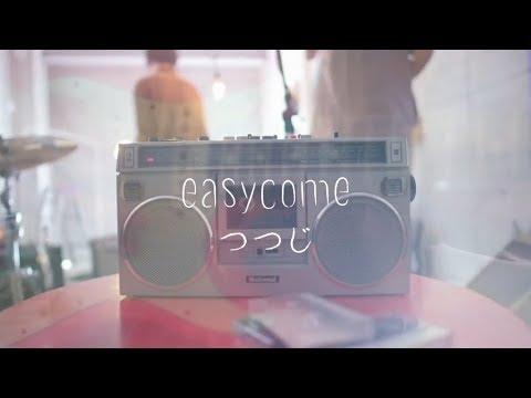 , title : 'Easycome 「つつじ」'