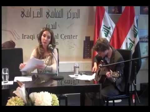 غدا/مريم مشتاوي