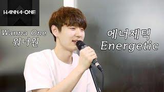 Wanna One (워너원) - 에너제틱 (Energetic) Cover