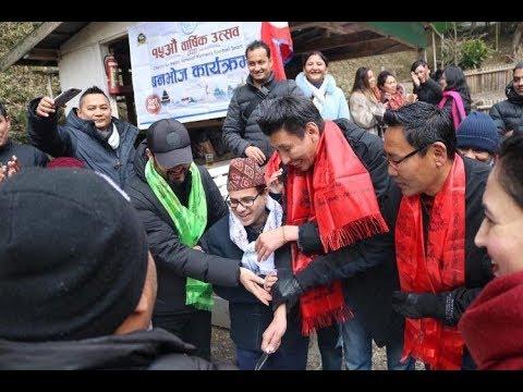 (जापानका नेपालीको न्युज | 12 February 2019 | Vision Nepal Television - Duration: 9 minutes, 48 seconds.)
