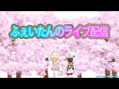 【白猫テニス】シングルスorチームダブルス