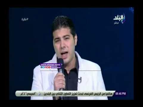 أحمد عاطف يبهر جمهور برنامج نظرة بأنشودة من كل الجهات مناديا