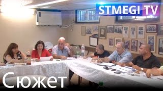 Заседание правления Объединения выходцев с Кавказа в Израиле