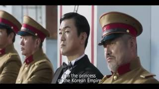 Nonton The Last Princess  2016  Film Subtitle Indonesia Streaming Movie Download