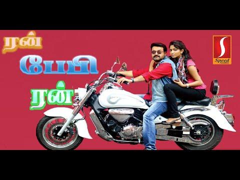 Latest Tamil Full Movie | HD 1080 | Amala Paul Tamil Movie | New Release Tamil Movie
