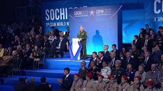 Выступление Министра обороны России на церемонии открытия III зимних Всемирных военных игр
