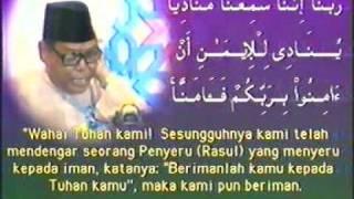 Video The best Nahawand - Al_Marhum Dato' ISMAIL HASHIM 5.MPG MP3, 3GP, MP4, WEBM, AVI, FLV Agustus 2018