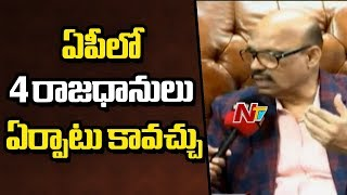 AP Capital Will Change For Sure, Says MP TG Venkatesh
