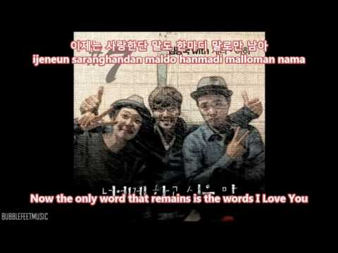 gary - [READ ME ♥]] First song of those two on Kim Jong Kooks #7 Album^^ I think it'sa pretty awesome song~ :3 I like the beat and the meaning of the lyrics too It...