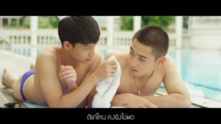 Nonton Sweet Boy สวีทบอย [Official MV] Song: Cry it Out Loud ร้องไห้มันออกมา Film Subtitle Indonesia Streaming Movie Download