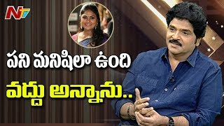 Actor Ramki about His Love Journey With Nirosha | Weekend Guest