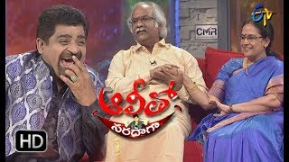 Video Alitho Saradaga| 12th February 2018| Subhalekha sudhakar, Sailaja | ETV Telugu MP3, 3GP, MP4, WEBM, AVI, FLV Maret 2019