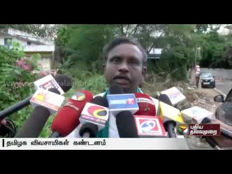 TN-farmers-condemn-Karnatakas-plans-to-build-Mekedatu-Dam-across-Cauvery