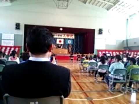 Sobetsu Elementary School
