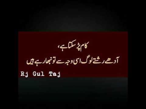 Funny quotes of RJ GUL TAJfunny jokes