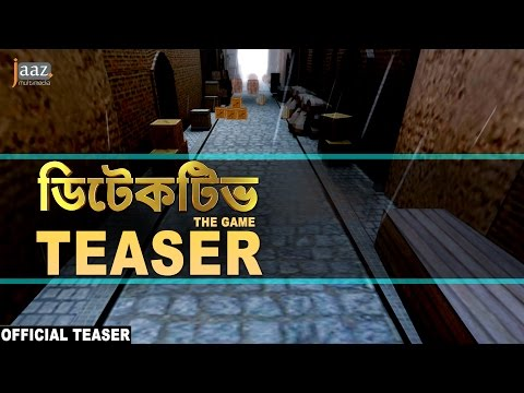 Detective The Game Teaser | ‎Jaaz Multimedia | Team Reboot | Detective Bengali Movie Game 2016