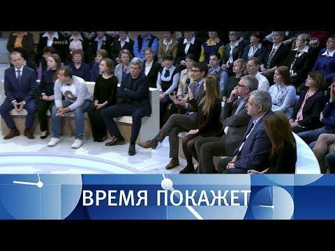 Россия: победа в Сирии. Время покажет. Выпуск от 11.12.2017