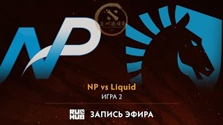 NP vs Liquid, DAC 2017 Групповой этап, game 2 [Lex, 4ce]