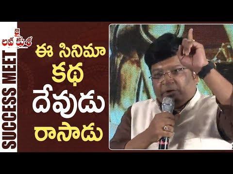 Writer Kona Venkat Fantastic Speech @ Jai Lava Kusa Movie Success Meet