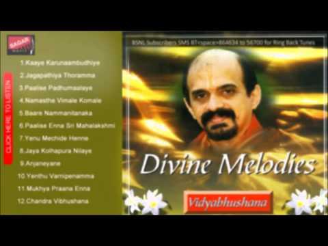 Video Divine Melodies.      Chandra Vibhushana.Vidyabhushana. download in MP3, 3GP, MP4, WEBM, AVI, FLV January 2017