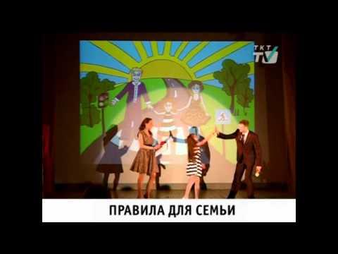 ТКТ-ТВ «По дороге всей семьёй»
