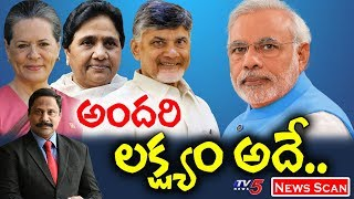 News Scan Debate With Vijay