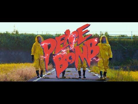 , title : 'TENDOUJI - Peace Bomb (MV)'