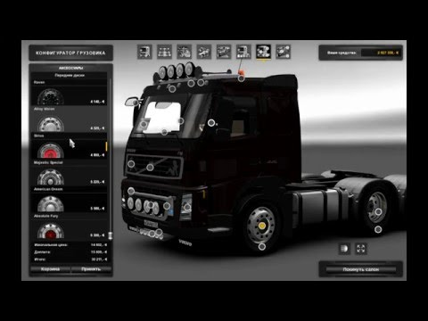 Volvo FM12 + Cabin Accessories DLC 1.22