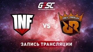 Infamous vs Rex Regum Qeon, GESC Jakarta, game 1 [Lex, 4ce]