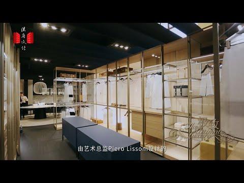 Porro - Salone del Mobile Milano.Shanghai 2019 - interview vith Maria Porro