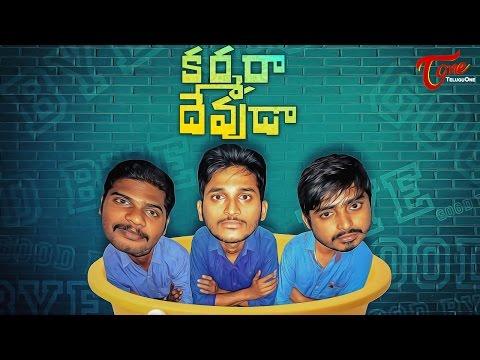 Kharma Ra Devvda    Latest Telugu Short Film 2016    By Prakash